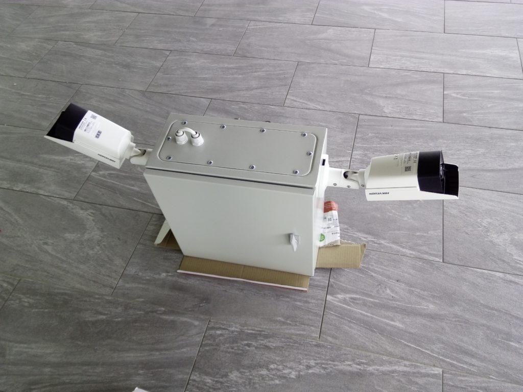 Térfigyelő ipari kamerák